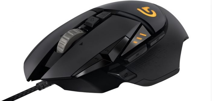 [Test] La souris Gaming Logitech G502 Proteus Spectrum
